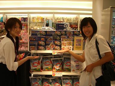 Dpliant cours de japonais pour les adolescents de 13 17